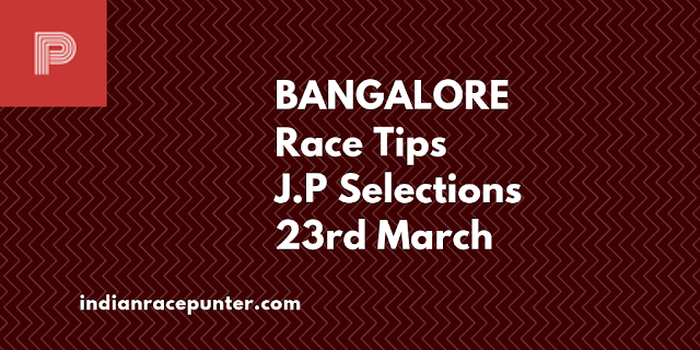 Today India Race Tips 23nd March ,India Race Com,indiaracecom