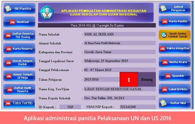 Aplikasi Administrasi Panitia Pelaksanaan UN dan US 2016