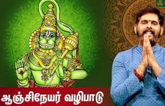 Aanmeega Thagavalgal | Magesh Iyer 07-06-2020 Puthuyugam Tv