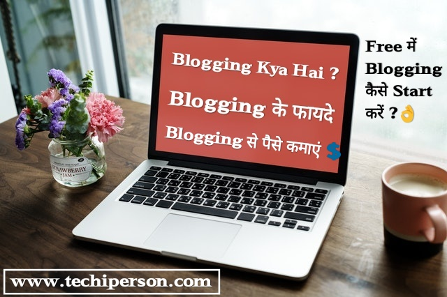 Blogging kya hai , Free me Blog kaise Start kare ?