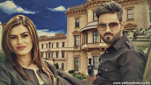 Hunde Ni Purane - Aagaaz (2016) Watch HD Punjabi Song, Read Review, View Lyrics and Music Video Ratings