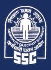 SSC JE Answer Key 2016 Solved Question Paper PDF