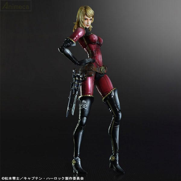 FIGURE Play Arts Kai KEI Captain Harlock SQUARE ENIX