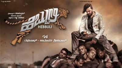 Hebbuli (2017) Kannada Full Movie Download MKV