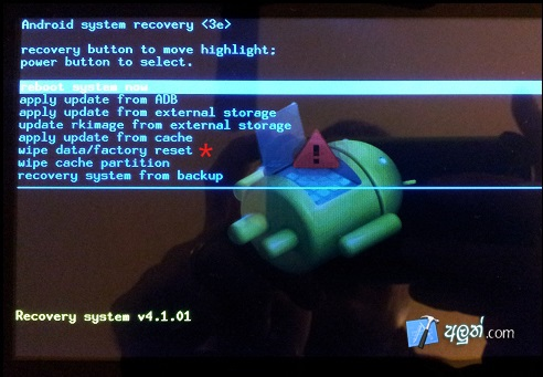 Android Tablet,best android tablet,cheap android tablet,how to screenshot on android tablet,how to reset android tablet,how to update android tablet,how to factory reset android tablet