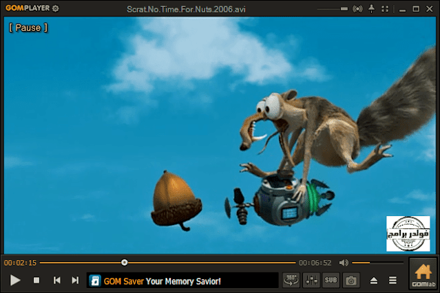 برنامج, لتشغيل, جميع, ملفات, وصيغ, الفيديو, والصوت, جوم, ميديا, بلاير, GOM ,Player, اخر, اصدار