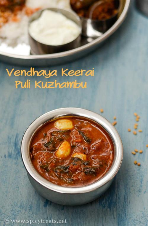 Methi Puli Kulambu