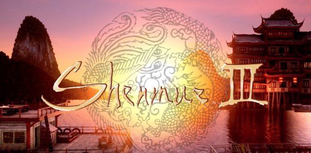 الكشف عن أول عرض رسمي للعبة Shenmue III