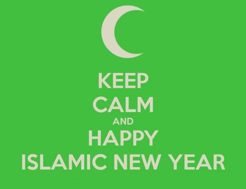 poster tahun baru hijriah