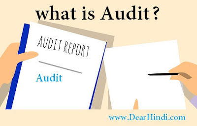audit kya hai,audit notes,management system,audit meaning,internal audit,officer,report,company