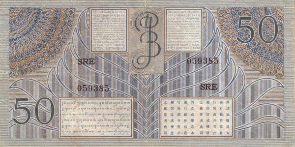 50 rupiah versi DJB 1946 belakang
