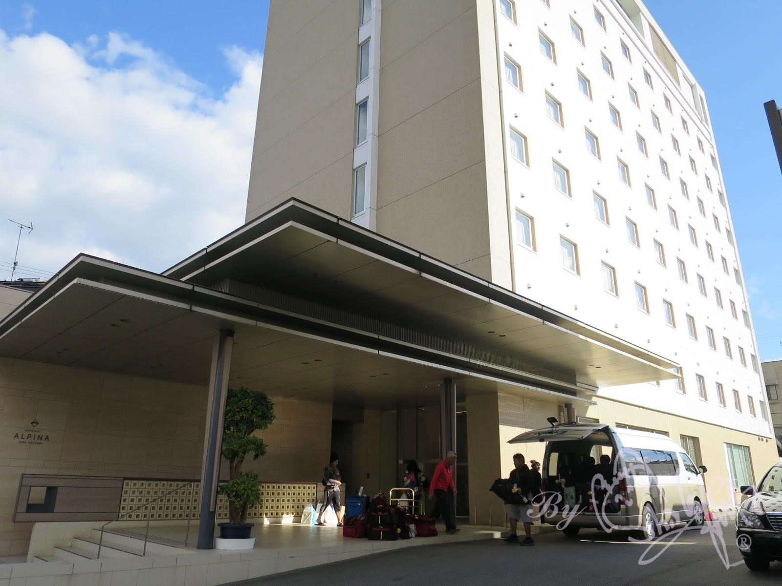 我的遊記 Day スパホテルアルピナ飛騨高山SPA Hotel - Spa hotel alpina takayama
