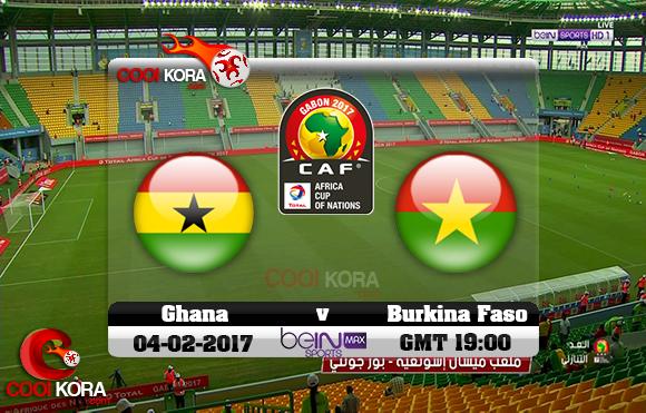 مشاهدة مباراة غانا وبوركينا فاسو اليوم كأس أمم أفريقيا 4-2-2017 علي بي أن ماكس