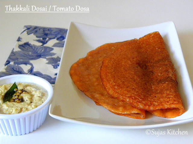 How to make Thakkali Dosai/Tomato Dosa