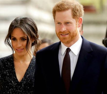 Prince Harry And Meghan Markle Announce Royal Wedding Bridesmaids And Page Boys