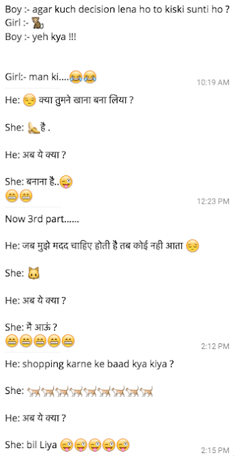 whatsapp-hindi-smiley-jokes