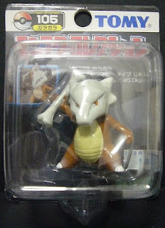 Marowak Pokemon figure Tomy Monster Collection black package series