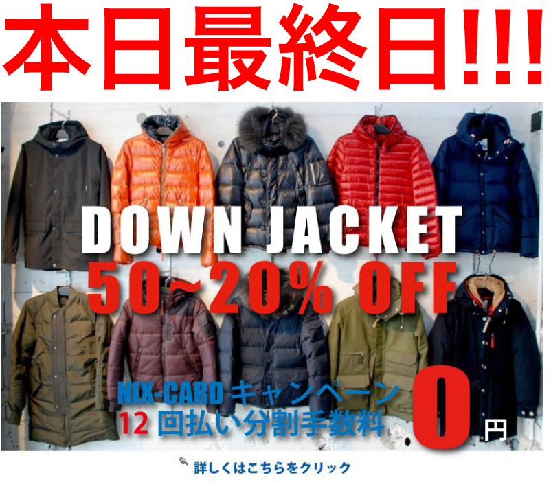 http://nix-c.blogspot.jp/2017/01/price-down.html