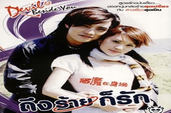 Tw-drama Mike He e Rainie Yang