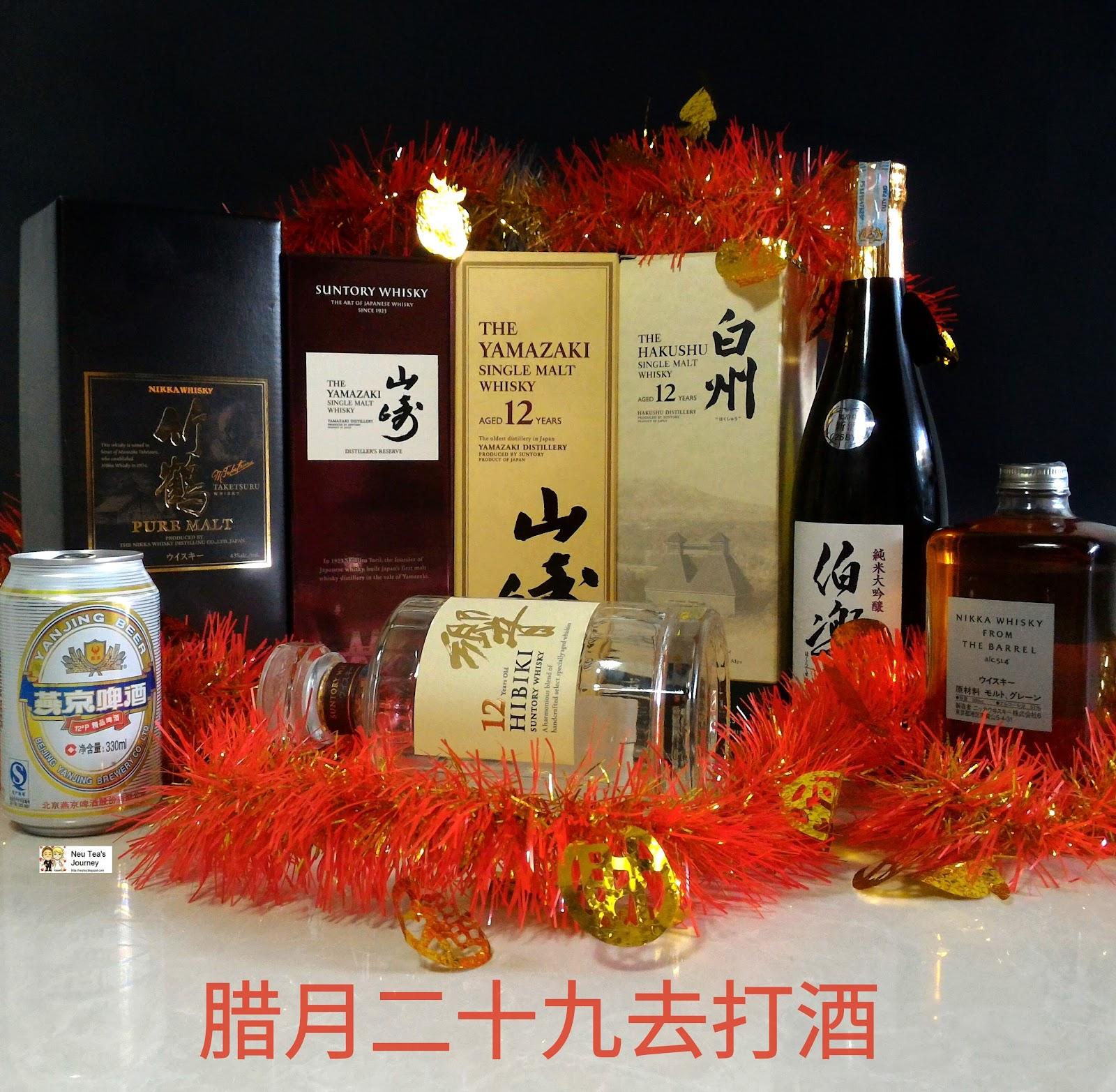 腊月二十九去打酒 Buy the wine on the 29th day of the lunar 12th month