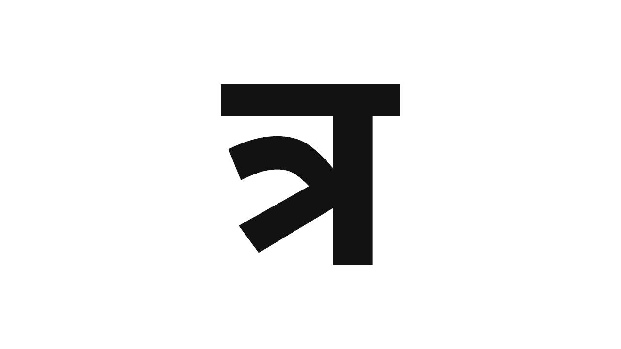 त्र आद्याक्षरावरून मुलांची नावे | tr Marathi Baby Boy names by initial