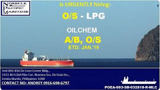 Able seaman, ordinary seaman jobs join January 2019 for cargo, bulk carrier, container, oil tanker ship