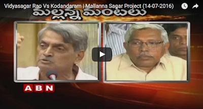 Vidyasagar Rao Vs Kodandaram  Mallanna Sagar Project