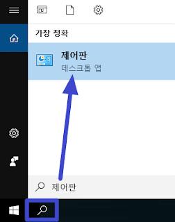 윈도우 검색 기능
