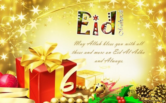 eid mubarak cards free download 091413