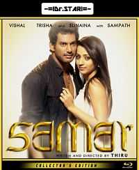 Samar 2013 Hindi - Tamil Movie Download Dual Audio 480p HDRip 400mb