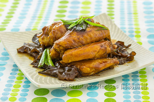 蠔油燜雞翼 Braised Chicken Wings in Oyster Sauce02