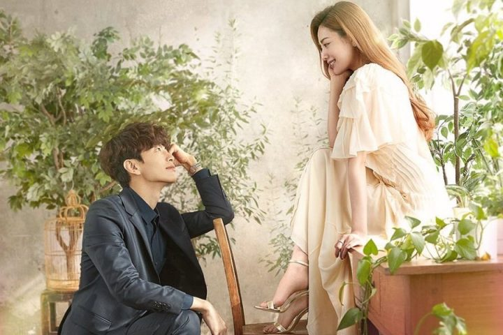 Download Drama Korea Oh My Ladylord Batch Sub Indo