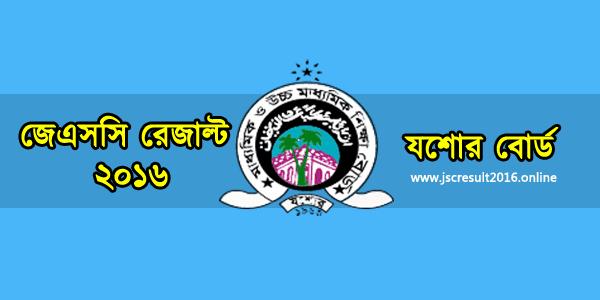 Jessore Board JSC Result 2016