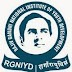 Associate Professor posts in RGNIYD 2015