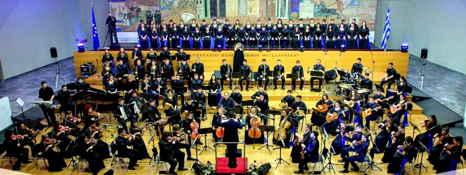 Αφιέρωμα στην Συμφωνική Ορχήστρα Νέων Ελλάδος (ΦΩΤΟ-VIDEO) {featured}