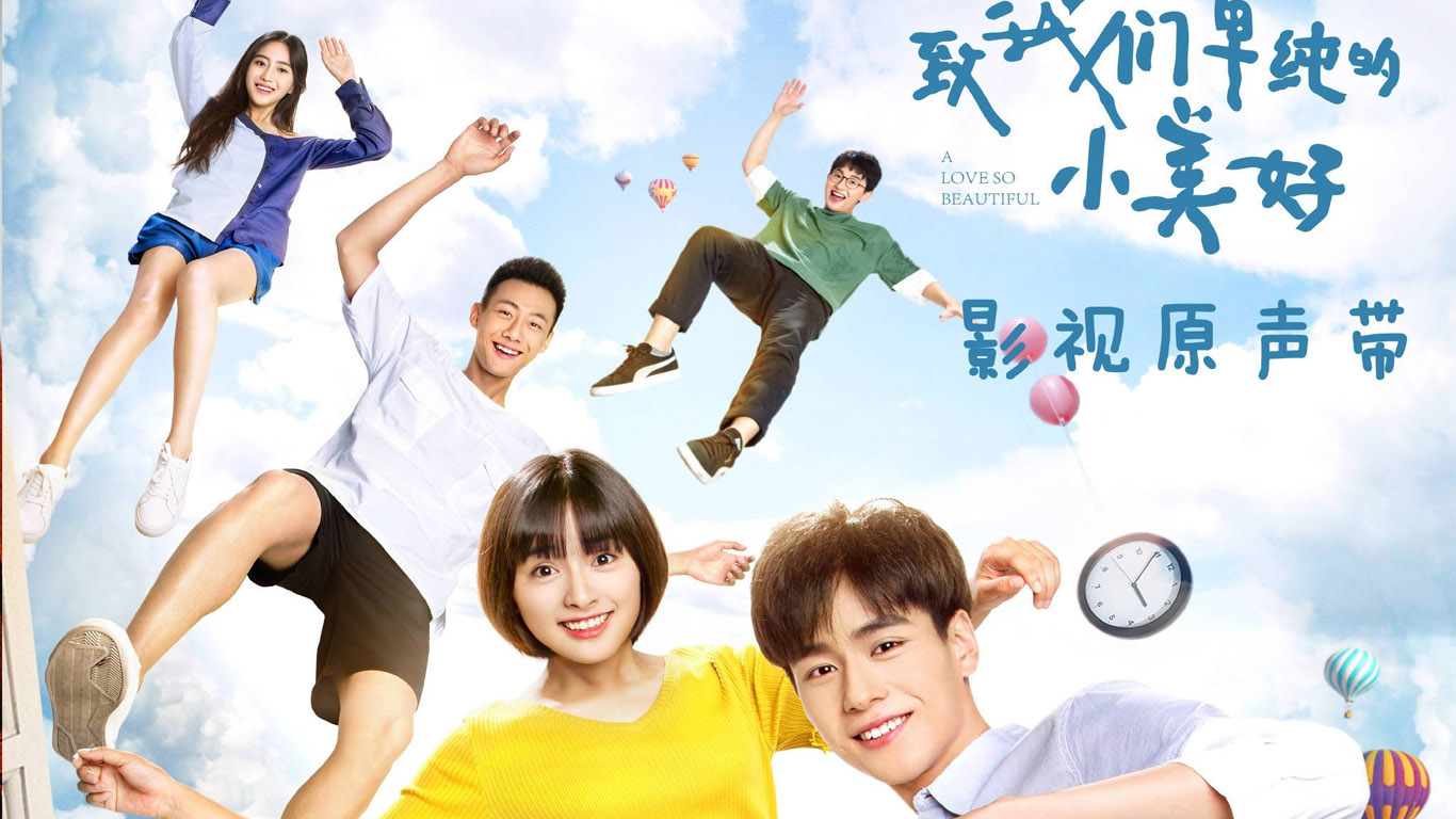 a love so beautiful ost free mp3 download