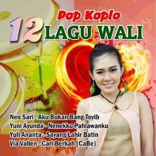 12 Lagu Wali Koplo - All Artists Dangdut (Album)