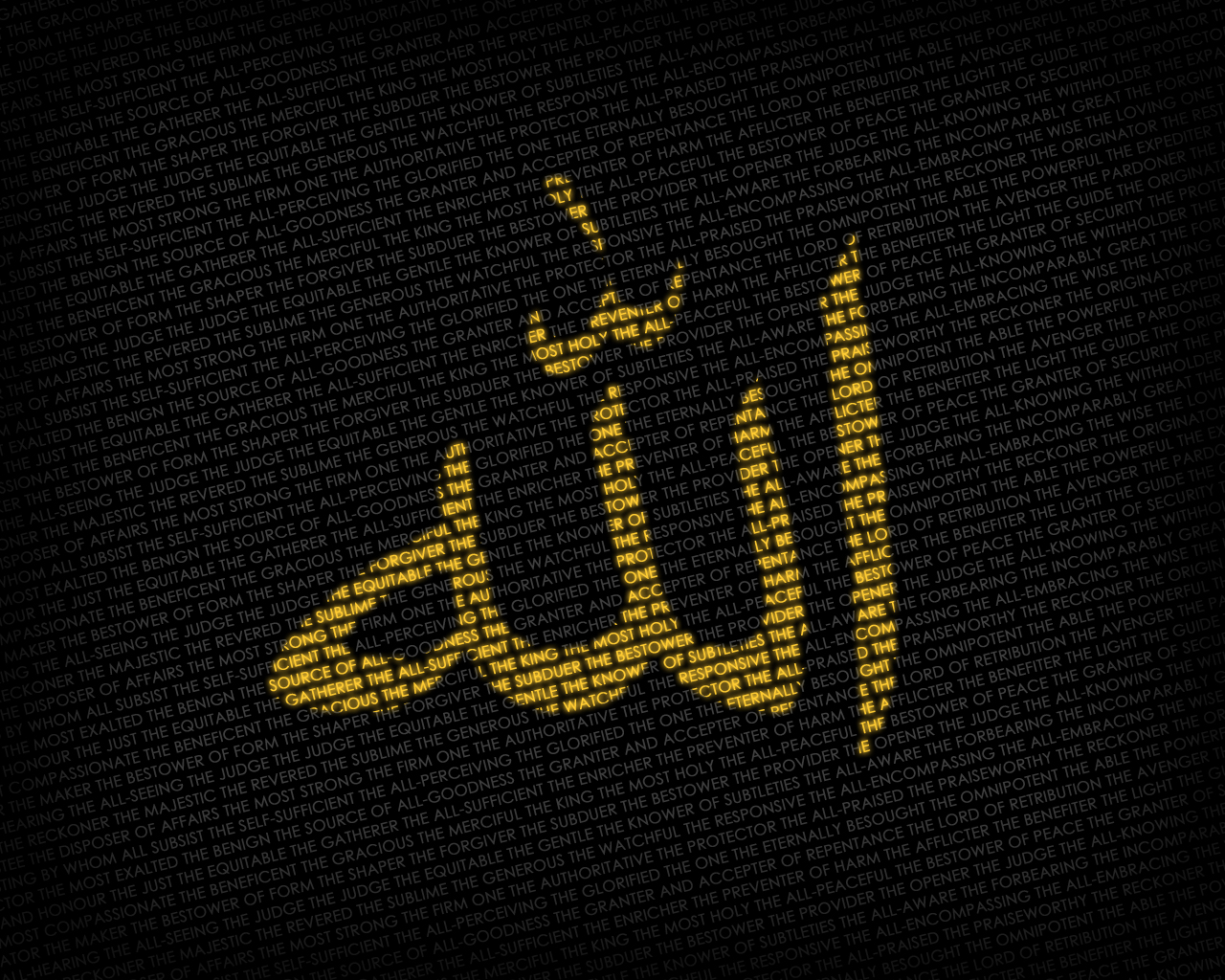 Cool wallpapers 99 names of allah - A and s name wallpaper ...