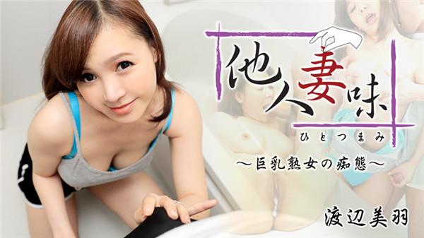 [Javonline] 1281 Miu Watanabe