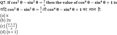 RRB NTPC Mathematics Quiz : 20th September_170.1