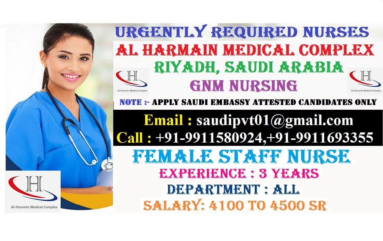 AL HARAMAIN MEDICAL COMPLEX,RIYADH GNM NURSES VACANCY 2019