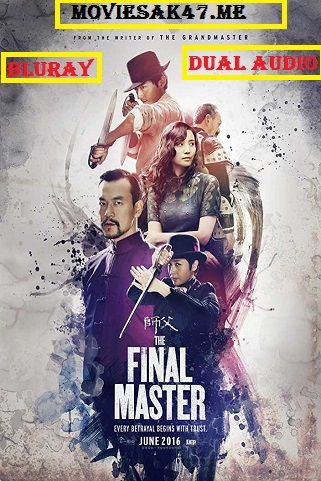 The Final Master (2015) Dual Audio [Hindi + Chinese] BluRay x264 480p 720p Eng Subs