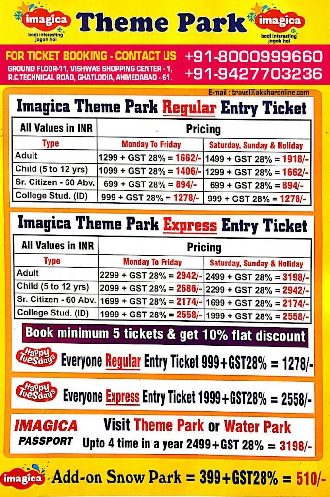 Imagica Themepark & WaterPark Rates