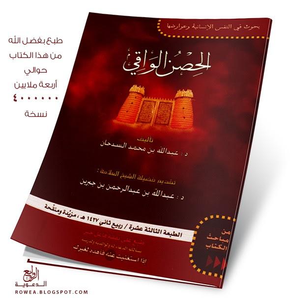 http://rowea.blogspot.com/2010/07/pdf.html