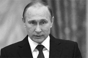 Durante una reunión con el canciller, Serguei Lavrov, y el titular de Defensa, general de Ejército Serguei Shoigú, Putin ordenó iniciar desde este martes el proceso de retorno de los militares rusos de esa nación levantina.