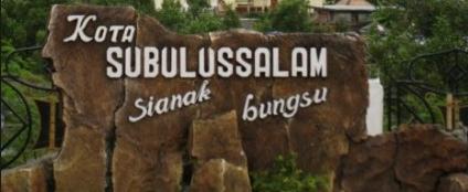 Kota Subulussalam