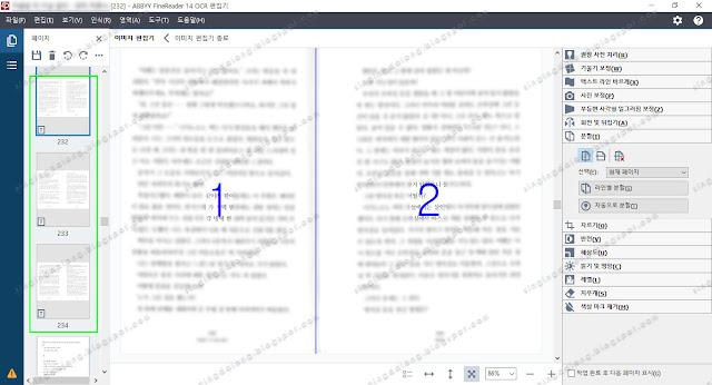 Why-create-an-e-book-using-ScanTailor