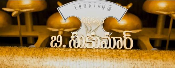 title designs in Sukumar movies