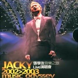 Jacky Cheung 张学友 Ji Seung Yat Sang Gan Nei Jau 只想一生跟你走 Chinese Pinyin Lyrics