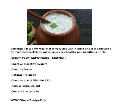 Lose Weight Naturally With ButterMilk,mattha pine ke faede,benefits of drinking mattha